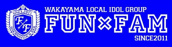 WAKAYAMA LOCAL IDOL GROUP FUN×FAM SINCE 2011