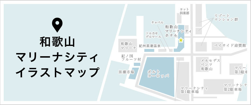 Map of Wakayama Marina City