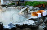 Experience Onsen!