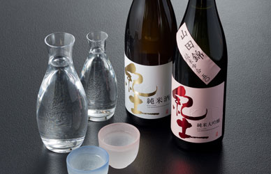 Fine selections of Sake