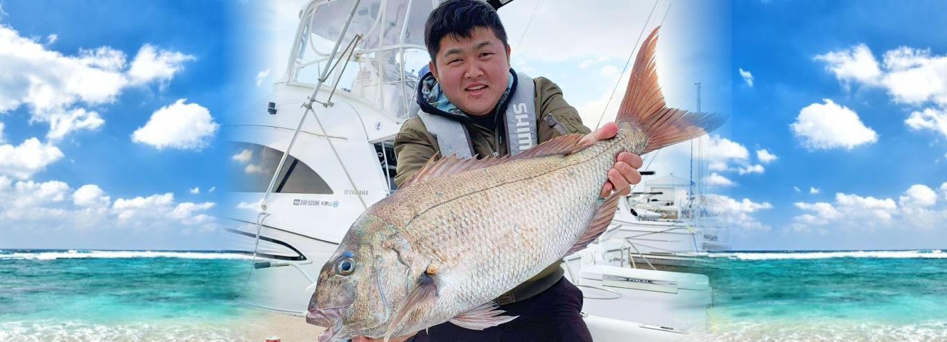 釣りファンがうらやむ黒潮の恵みが待っています
