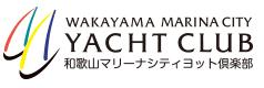 和歌山マリーナシティヨット倶楽部
